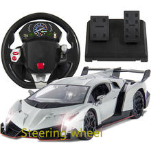 Super Car RC Series Multifunction Steering Wheel Radio Remote Control Car Toys Model Vehicle for Boys Kids