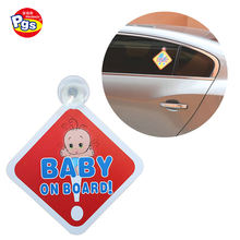 Child safety in car baby on board sign
