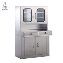 G-13 stainless steel injection cupboard, lockable hospital medicine cabinet