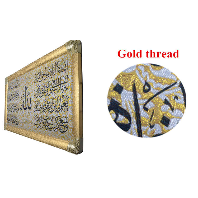 Wholesale Arabic religious calligraphy painting,Islam Fabric Bible Art painting