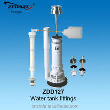 toilet water tank accessories,WC tank Flush valve,cistern fitting