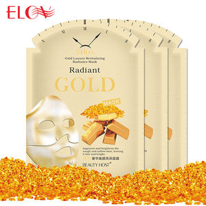 Korea Popular Skin Care Anti-Wrinkle Radiance Silk Facial Mask Best Sale 24K Gold Luxury Re-Nutriv Brightening Sheet Face Mask