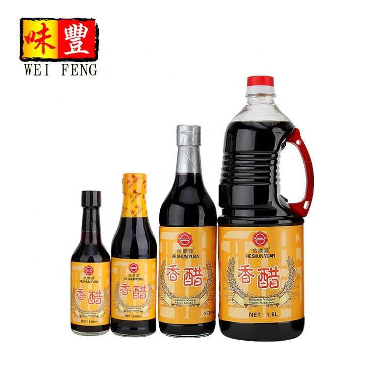 Wholesale OEM Healthy food Brewed balsamic vinegar brands glass bottle bulk halal Chinese brown black rice aroma vinegar