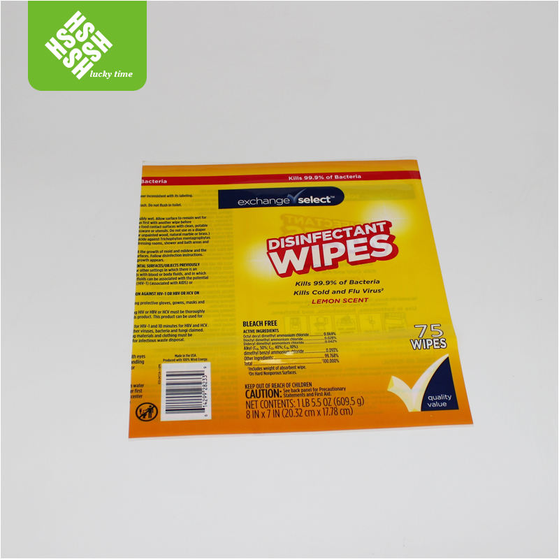 High Quality Printed Plastic Wrap Shrink Film Wholesale