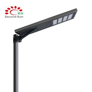Remote Monitoring street light and Control System of Solar Street Lamps