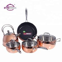 2019 new design rose gold triply copper cookware set