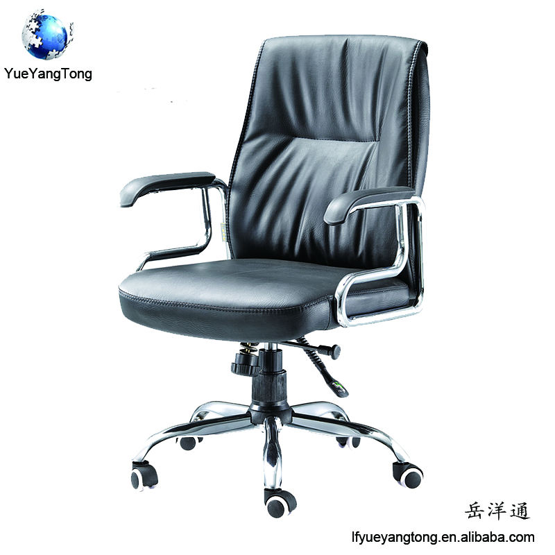Multifunctional leather big armchair manager X boss computer swivel office chair with chrome arms