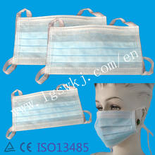 Hospital disposable medical face mask