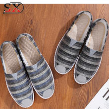 Italy Men Casual Shoes Perfect Steps Shoes