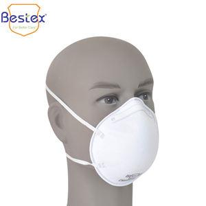 reusable n95 face mask