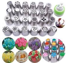 High Quality Stainless steel Large size 304 pastry nozzle/icing piping tips/Russian piping tips