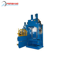 good old news  carton cardboard waste paper baler machine for sale