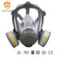Anti Bacterium Anti Nuclear Radiation Mask Without Respiratory Resistance