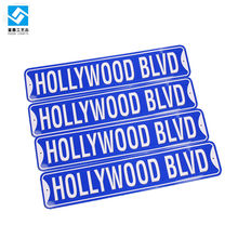 OEM directional aluminum embossed metal road plates street sign
