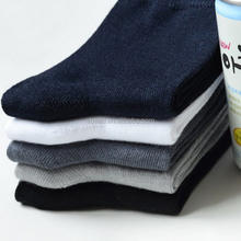 Wholesale Bamboo fiber anti-foul men socks business socks