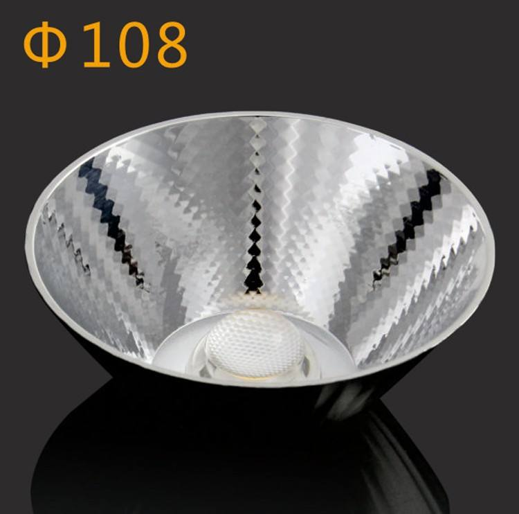 High efficiency COB reflector for spotlight GD-10823 108mm 23 degree plastic light reflector trading company