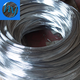 Galvanised Steel Wire 2.5mm With High Tensile Strength