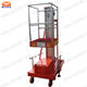 10m aluminum small lifter machine