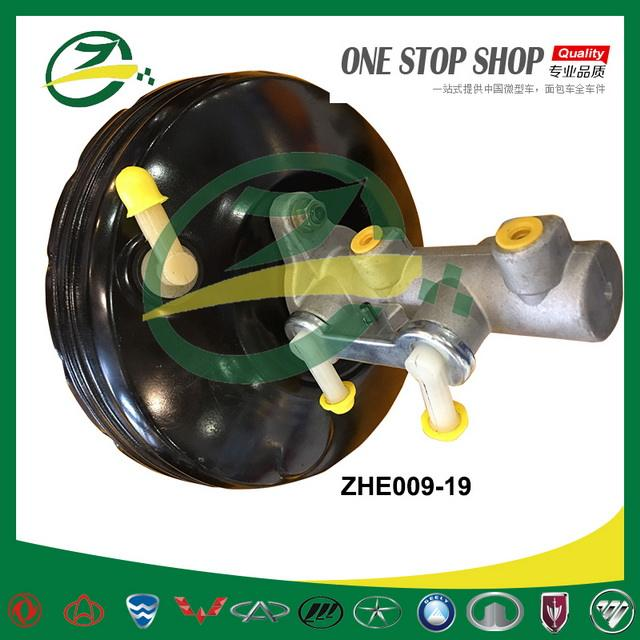 Car brake Vacuum booster with brake master cylinder assembly For DFM SOKON CHANA dfsk Mini truck And Mini Van