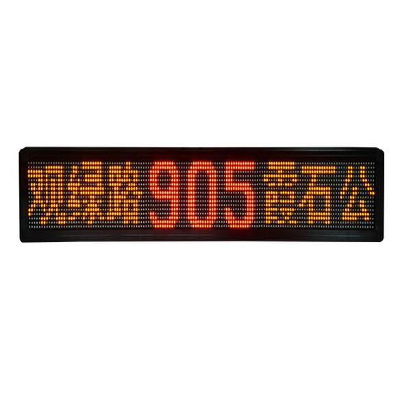 P 4.75 matrix led bus route display RS232 USB fernbedienung gelb werbung bus led-anzeige