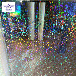 PET BOPP transparente EN PVC film de stratification holographique laser arc-en-ciel film mylar