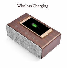 New products touch screen wireless bluetooh speaker with wireless charger function