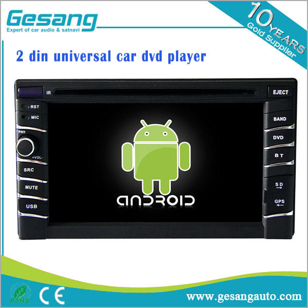 Gesang-DIN Android 6.0 Quad-Core 6.2