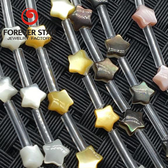 Hot Sale Good Price Multi Color Natural Mother of Pearl Gemstone Shell Bead