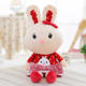 Cute Rabbit w/ Red clothes Girl stuffed plush toy bunny