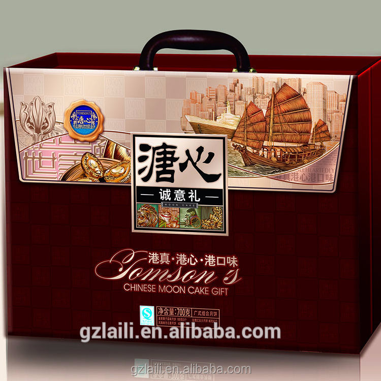 promotion 700g Traditional Chinese Mooncake gift