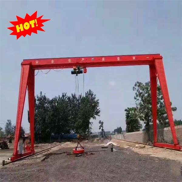 China 3 5 7.5 10 15 18 20 ton Cheap Second-hand Gantry Crane Lifting Gantry Used