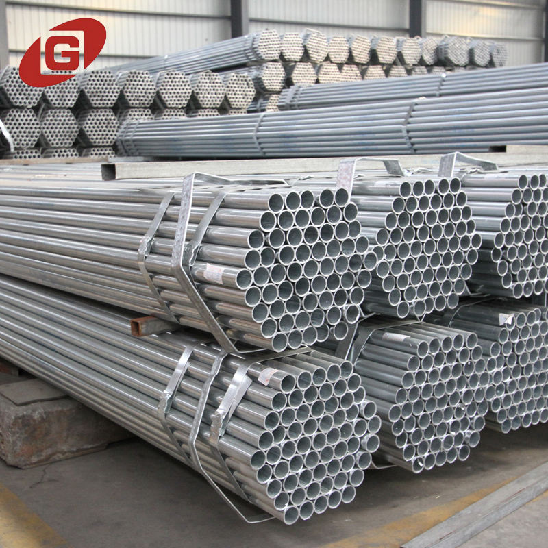 mild steel 7 inch gi pipe and galvanized pipe