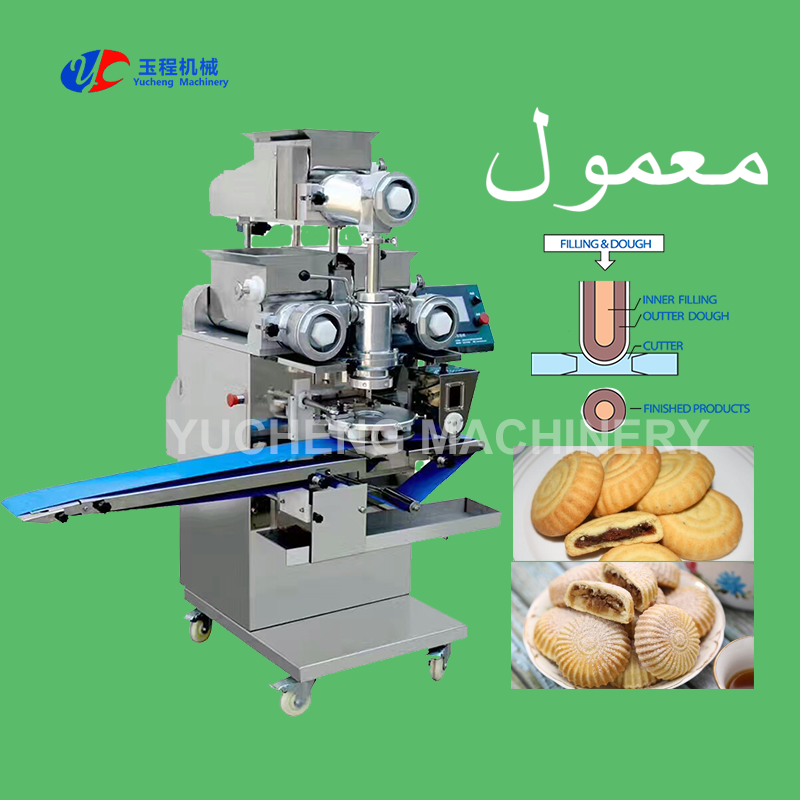 Full Automatic bakery equipment High Quality Mooncake Maamoul Making Machine