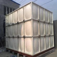 large commercial grp frp fish water storage tanks