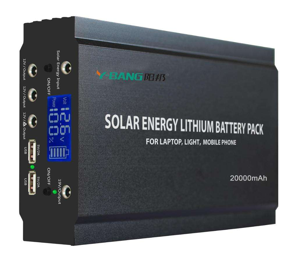home solar system 12v 20ah lithium ion battery for Integrated solar streetlight/LED panel for CCTV camera