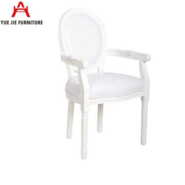 Louis French Chair French Dining Armchair