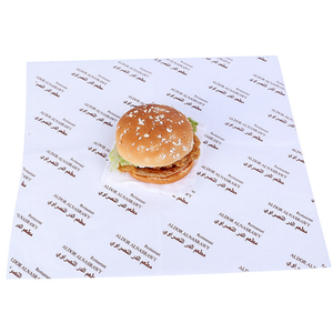 Custom printed food greaseproof burger sandwich butter packaging wrapping paper