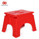 Eco-Friendly For Sale Kids Folding Plastic Stool Acrylic Shower Stool ,Small Cheap Camping Plastic Stools