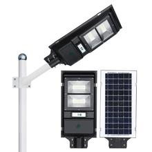 Ip65 Outdoor lighting waterproof SMD 40w 60w all in one solar street led lamp