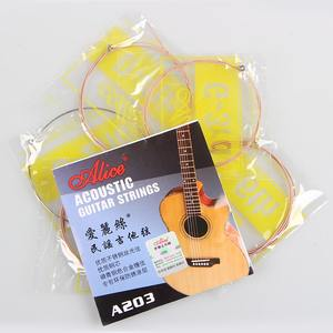 Alice guitare acoustique cordes A203 cordes de guitare acoustique