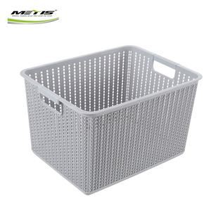 Metis A7013-2 High Quality Woven Picnic Food Plastic Container Basket Storage Outdoor