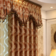 Jacquard fabric drapes and curtains blackout valance curtain