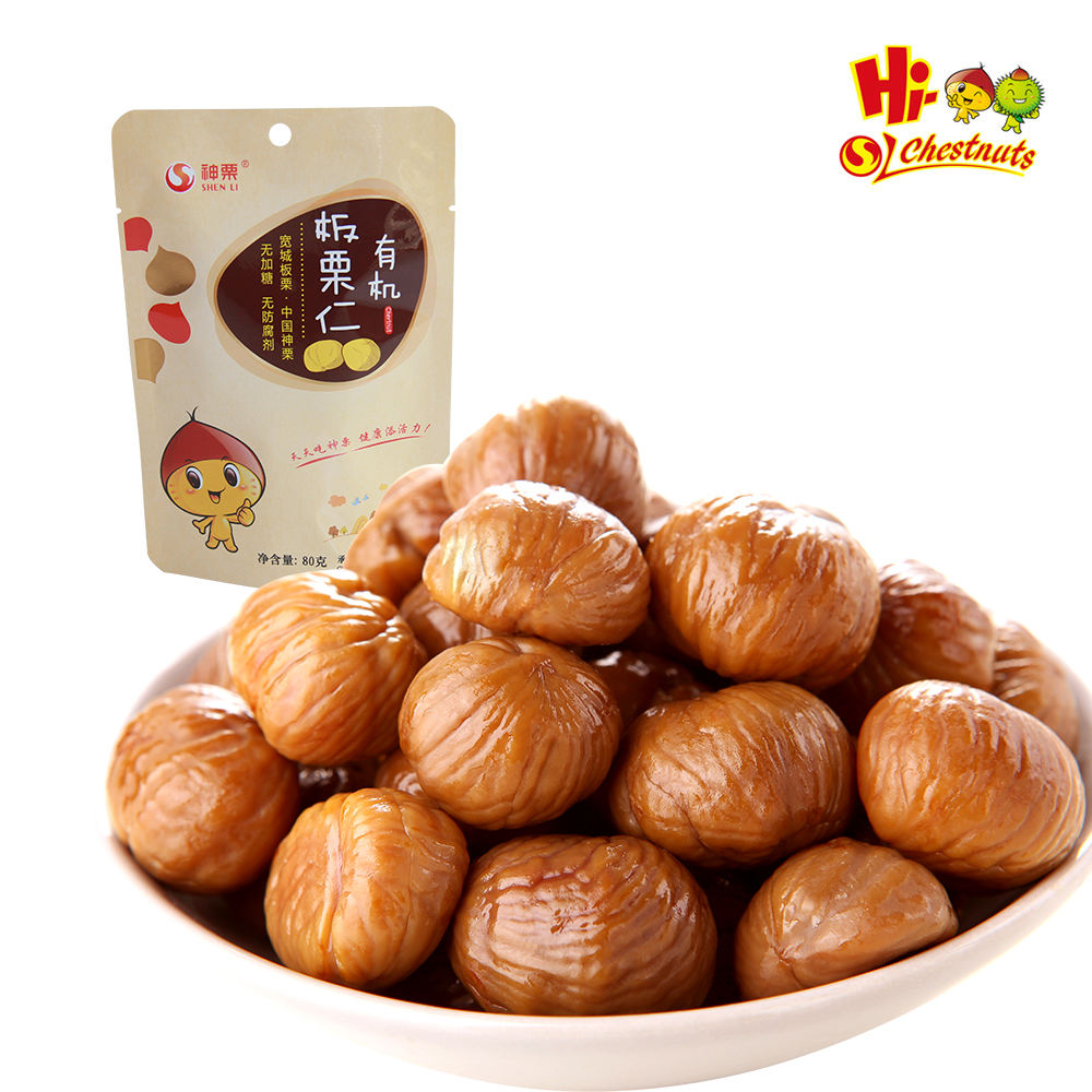 top quality roasted chestnut snacks