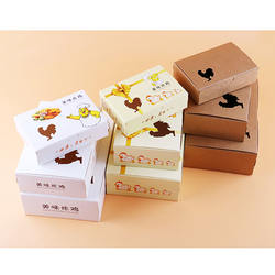 Customized Disposable Paper Fast Food Packaging Take Away Fried Chicken Box