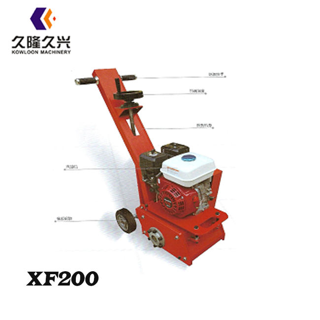 Factory Supplier scarifier machine for road construction scarifier machine scarifier blade