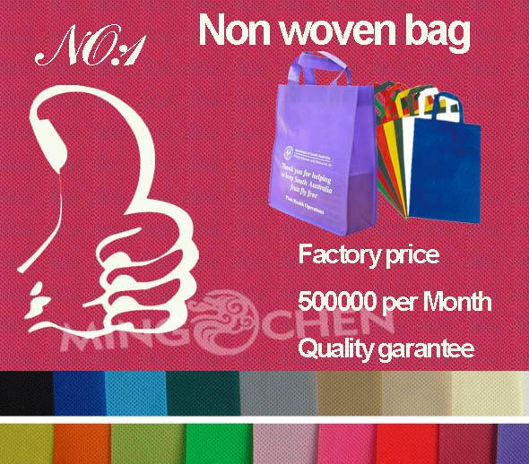 2014 новый год рекламный продукт китая оптом экологически чистый моде non сплетенная корзина, хозяйственные сумки
