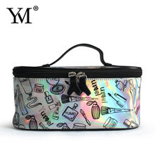 Promotional premium custom rectangle women's vanity PVC leather toiletry makeup cosmetic bag