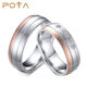 Trendy Wedding Ring Titanium Steel Female Male Promise Finger Anel One Price High Quality