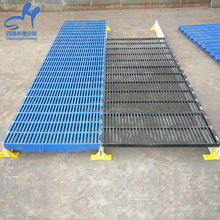 High Quality 600*600mm plastic slats Plastic Pig Floor For Pig Farming Made In China