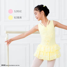 Hot sale front gather ribbon ballet costume child tutu